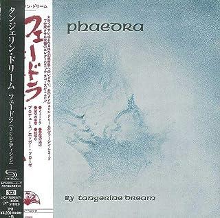 フェードラ(3CDエディション)(紙ジャケット仕様)