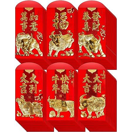 SENIOR BRITHDAY RED MONEY ENVELOPES 6PCS A PACKET