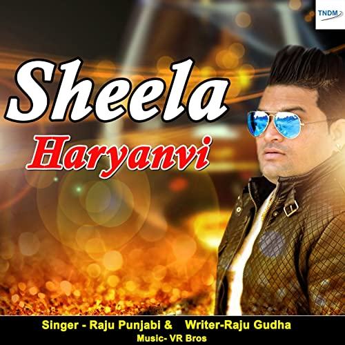 Sheela Haryanvi by Raju Punjabi on Amazon Music - Amazon com