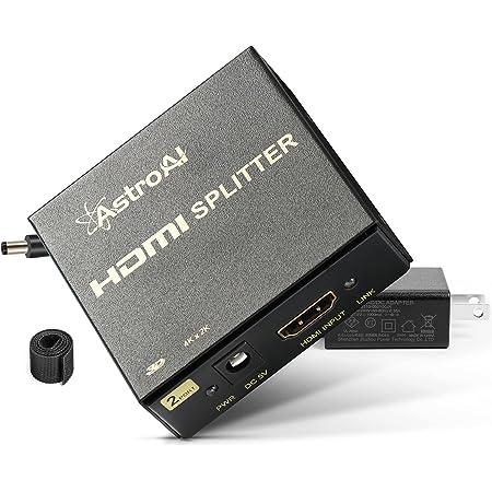 AstroAI HDMI 分配器 HDMI スプリッター HDMI 同時出力 1入力2出力 アダプターPSE認証 同時出力 4K 3D HDCP Ver 1.4 Nintendo Switch PS4 Xbox HDTV DVDプレーヤーなど対応 動作確認済 結束バンド付きブラック 日本語説明書