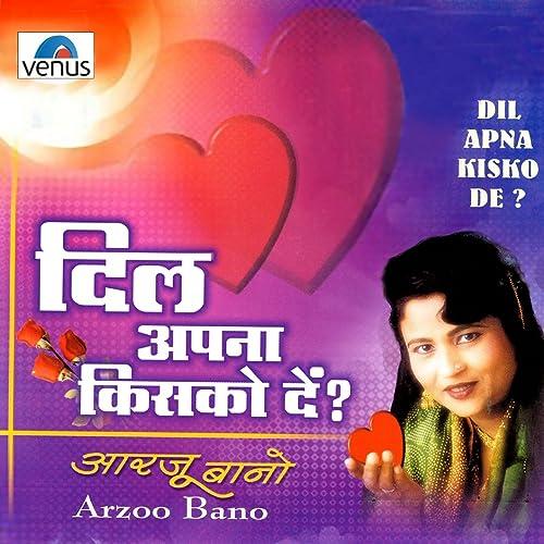 arzoo bano mp3 download