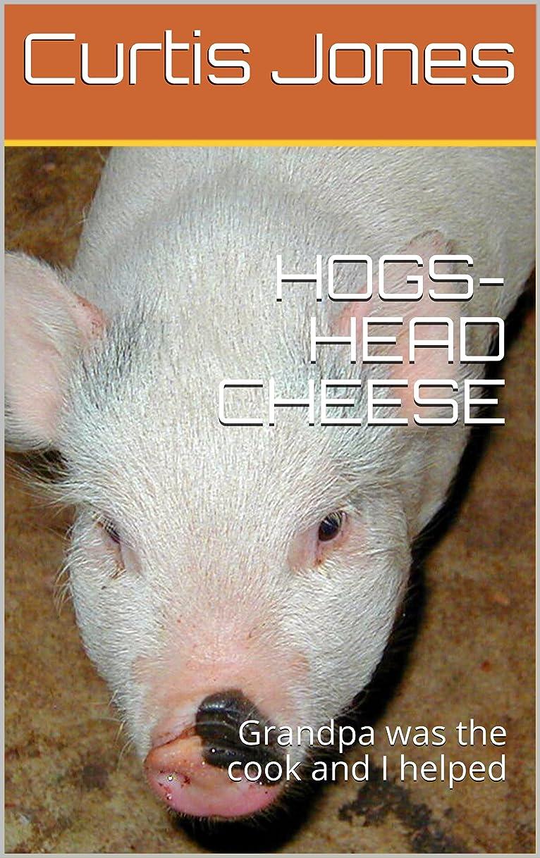 威する夕方イーウェルHOGS-HEAD CHEESE: Grandpa was the cook and I helped (English Edition)