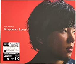 Raspberry Lover (GREEN MIND at The Room for Home Ground収録DVD付限定盤)(スリーブケース仕様)
