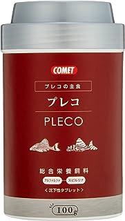 コメット プレコの主食 100g
