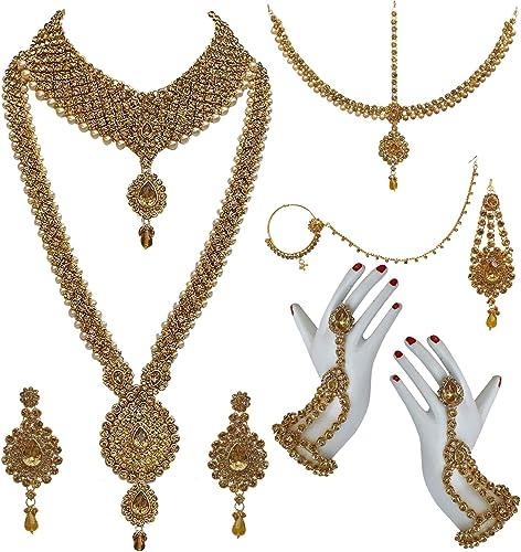 Bridal Dulhan Designer Pearl Stone Set 9 Pcs For Girls Women 3630 IZS 1611 PARENT
