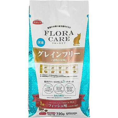 スマック キャットフード フローラケア猫用グレインフリー 1歳以上 フィッシュ味 120グラム (x 6)