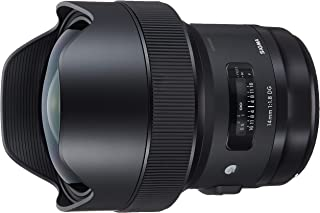 SIGMA 単焦点超広角レンズ Art 14mm F1.8 DG HSM キヤノン用 フルサイズ対応