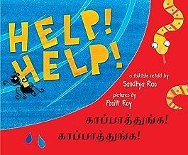 Help! Help!/Kaapathunga! Kaapathunga! (Bilingual: English/Tamil) (Tamil)