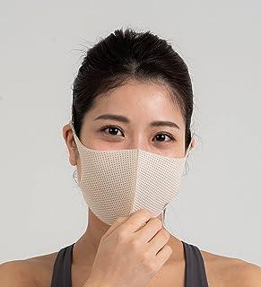 スポーツ仕様 メッシュ素材 洗えるマスク 快適立体設計 バルザーリ 【BARMAZERO】オールメッシュマスク2枚組 「クリーム/Sサイズ」
