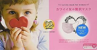 カワイイ女の贅沢マスク 30枚箱