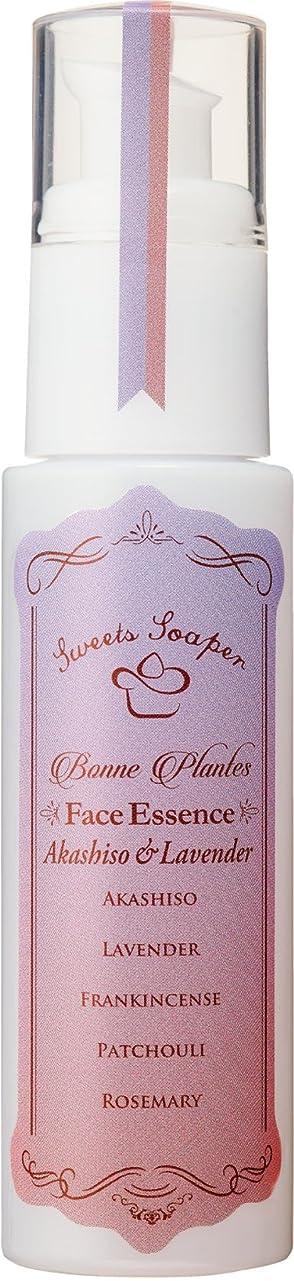 領収書浸漬可愛いスウィーツソーパー ボンヌプランツシリーズ フェイスエッセンス 赤紫蘇&ラベンダー 50ml