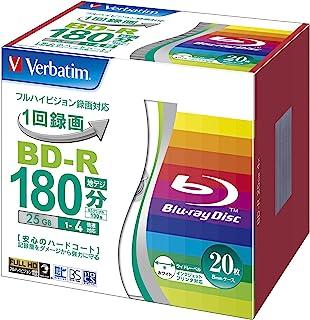 バーベイタムジャパン(Verbatim Japan) 1回録画用 ブルーレイディスク BD-R 25GB 20枚 ホワイトプリンタブル 片面1層 1-4倍速 VBR130YP20V1