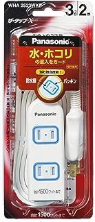 パナソニック(Panasonic)ザ・タップX(安全設計扉・パッキン付) WHA2523WKP