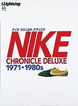 Extra volume Lightning Vol.150 Nike Chronicle Deluxe (Aikoku 3293 separate volume Lightning vol. 150) Hardcover - 2016/4/1japanese