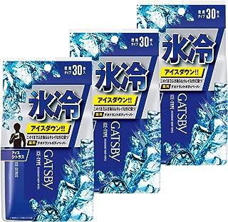 【Amazon.co.jp限定】 GATSBY(ギャツビー) アイスデオドラント ボディペーパー アイスシトラス メンズ 制汗 ボディシート セット 30枚×3個