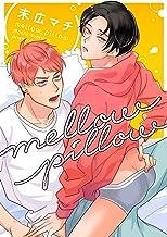 mellow pillow (シャルルコミックス)
