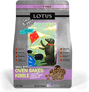Lotus Oven-Baked Lamb & Turkey Liver Small Bites Recipe Grain-Free Dry Dog Food 4 Pounds