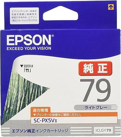 EPSON 原装墨盒 竹ICLGY79 浅灰色