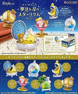 San-x - Rilakkuma: Yumemiru Hoshi no Starium 6Pack Box