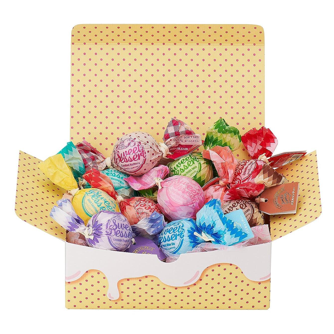 行進蚊顕著アマイワナ 11粒のしあわせ(箱入りバスギフト キャンディー型入浴料×11個)
