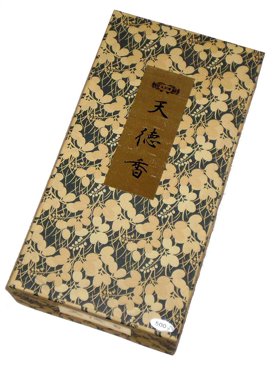 経験的バーガーエクスタシー玉初堂のお香 天徳香 500g #651