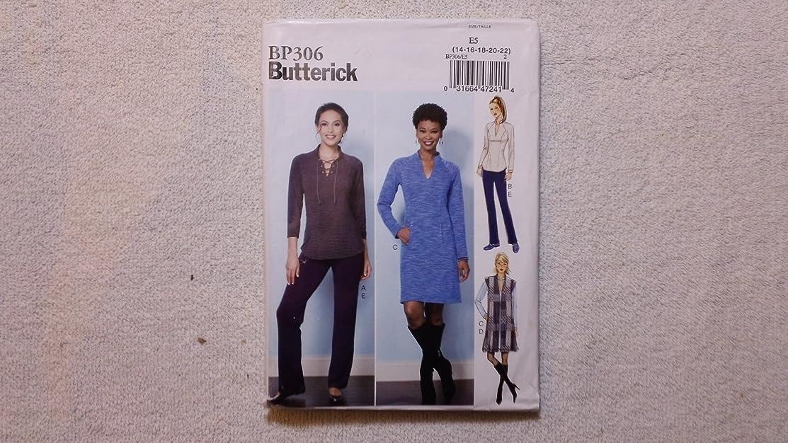 Misses Top Vest Dress Pants Elatic Waist Sizes 8-14 Close Fitting (Misses 6-14)