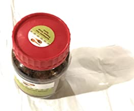 Spicy Nigerian Pepper Soup Seasoning