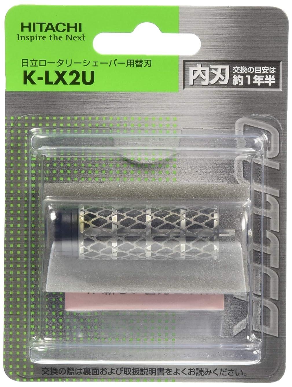 検体位置する隙間日立 シェーバー用替刃(内刃) K-LX2U