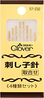 Clover 刺し子針 8本入り 57-232