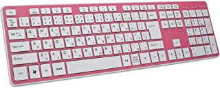 BFRIENDit 有線USBキーボード 使いやすいフローティングキー 静音設計 高耐久性 極薄 PC用キーボード Windows 10/8 / 7 / Vista対応 KB1430 – ピンク …