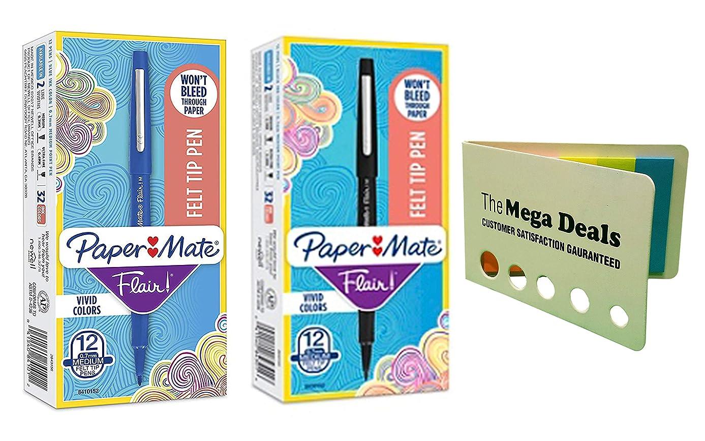 Flair Felt Tip Pens, Paper Mate, Medium Point (0.7mm), Black and Blue, 12 Count | Includes 5 Color Flag Set