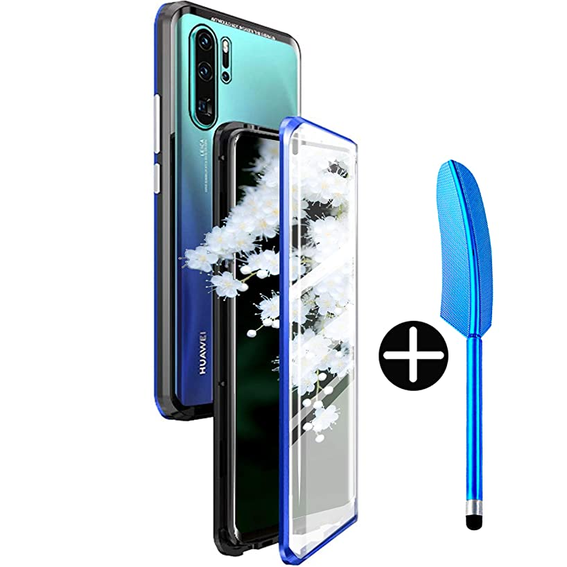 360° Full Body Case for Huawei P30 Lite Case,[Front and Back of Clear Touchable Strong HD Ultra-Thin Tempered Glass] with Magnetic Metal Frame Adsorption Protection Cover