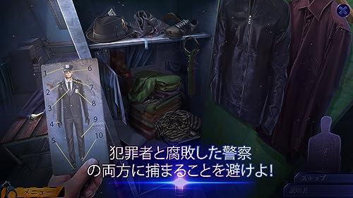 『ゴーストファイル 2: メモリー・オブ・クライム (Full)』の5枚目の画像