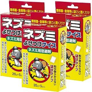 紀陽除虫菊 鼠用 忌避剤 ネズミよせつけナイス 3個セット