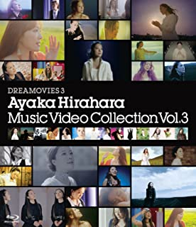 DREAMOVIES 3 Music Video Collection Vol.3 [Blu-ray]