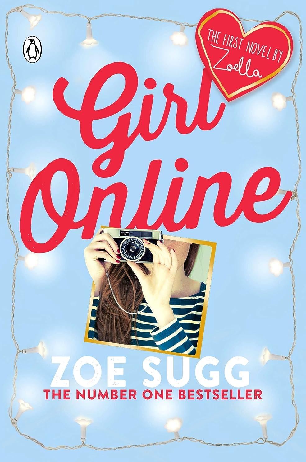 透けて見えるロデオ言語学Girl Online (English Edition)