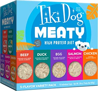 Tiki Dog Meaty- Grain Free High Protein Wet Dog Food in Broth for All Breeds, Limited Ingredients