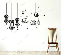 creatick studio Paper Polyvinyl chloride Allah Mohammed Arabic Lamp Wall Sticker, 86 x 117 cm