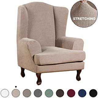 Turquoize Ultra Soft Stretch Wing Back Arm Chair Furniture Cover Slipcover 2 Piece Furniture Slipcover Stay in Place Sofa Cover with Elastic Bottom Spandex Jacquard Fabric (Wing Chair, Sand)