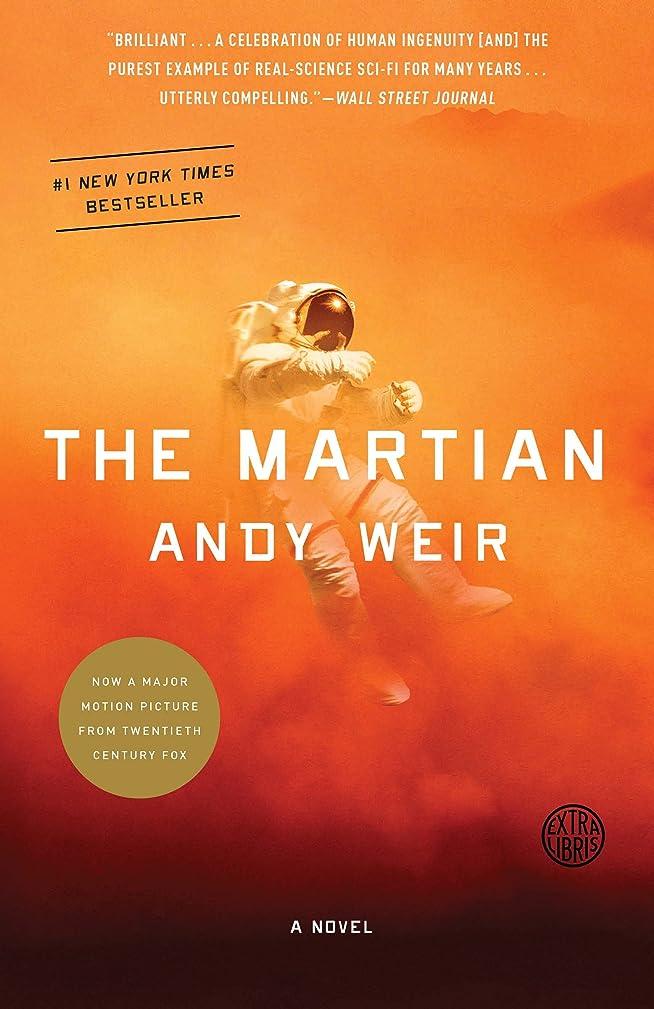 相対サイズペンダントギネスThe Martian: A Novel (English Edition)