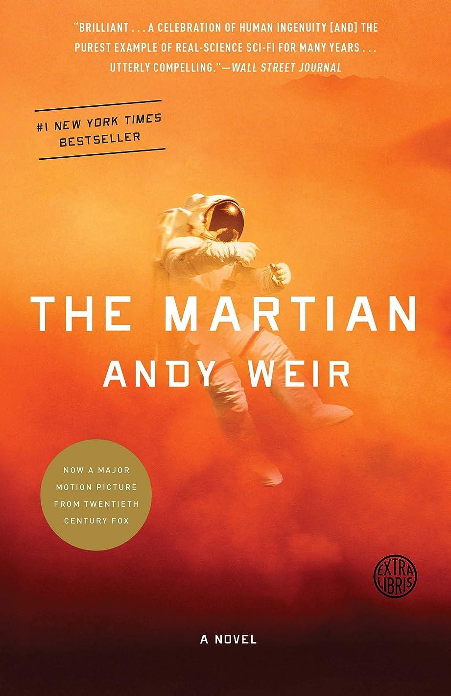 防腐剤受動的憧れThe Martian: A Novel (English Edition)