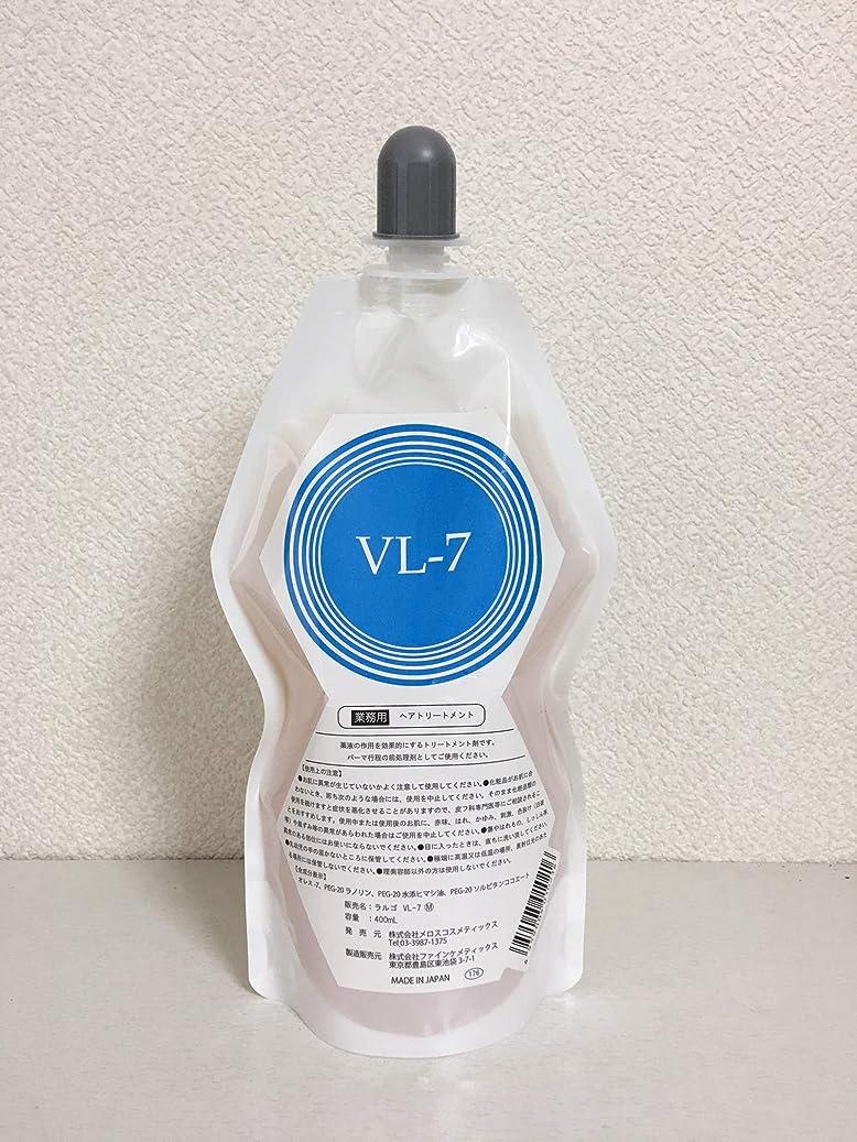 シーフード腹たるみメロスコスメティックス VL-7(特殊トリートメント) 400ml
