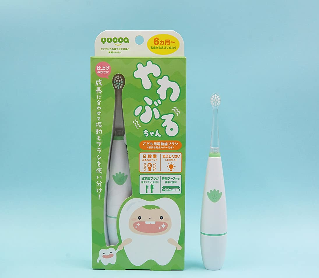 特定の交換減らすやわぶるちゃん こども用電動歯ブラシ
