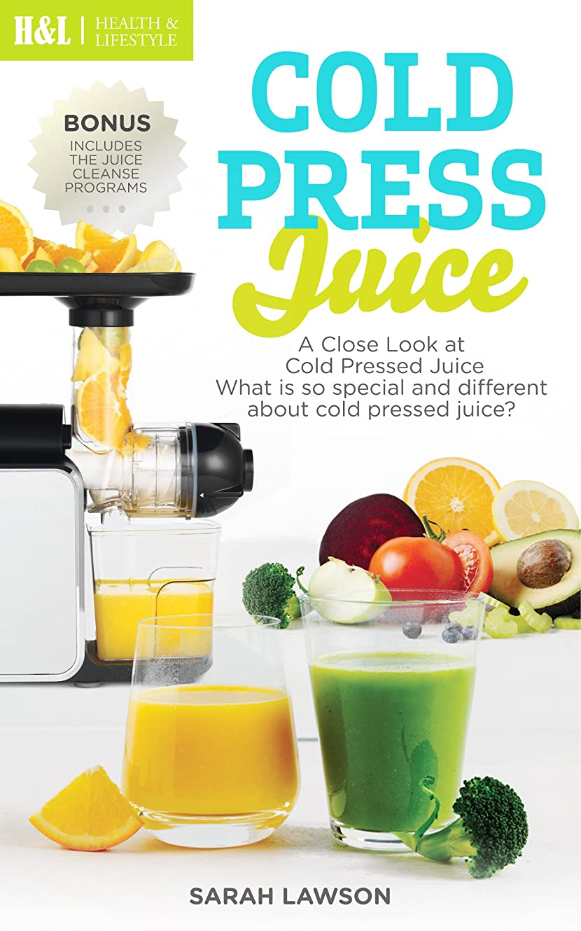 Cold Press Juice : Detox your body with Cold press juicer (Detox Body, Cleanse Body, Green Drink, Omega Juicer) (English Edition)