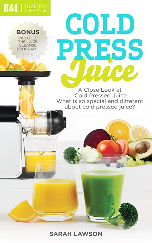 オセアニアカメラ石Cold Press Juice : Detox your body with Cold press juicer (Detox Body, Cleanse Body, Green Drink, Omega Juicer) (English Edition)