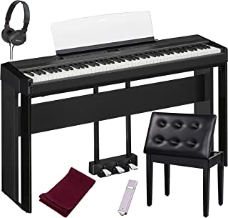 Yamaha P515B 88-Key Digital Piano Black bundled with the Yamaha L515 Piano Stand, the Yamaha LP1B 3-Pedal Unit, Padded Piano Bench, Dust Cover, Stereo Headphones, and USB Drive