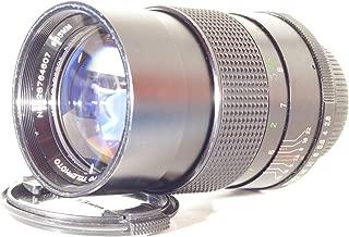 vivitar 135mm f2 8