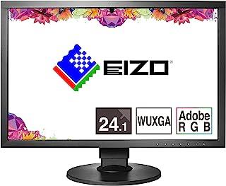 EIZO ColorEdge 24.1インチ カラーマネージメント 液晶モニター/WUXGA/Adobe RGB 99% / HDMI DVI-D / 5年間長期保証 CS2420-ZBK
