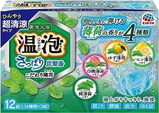 【医薬部外品】温泡(ONPO)入浴剤 さっぱり炭酸湯 こだわり薄荷 4種 [4種x3錠 12錠入り]