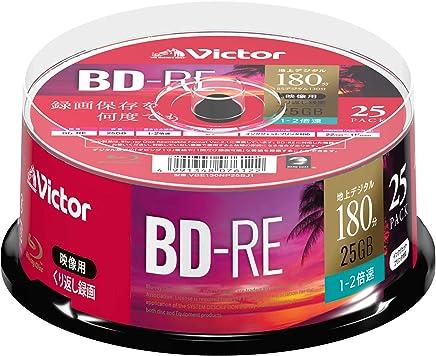 ビクター(Victor) くり返し録画用 BD-RE VBE130NP25SJ1  (片面1層/1-2倍速/25枚)
